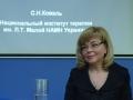 Научно — практическая конференция с международным участием «Проблемы атеросклероза как системной патологии»