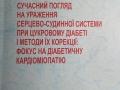 IMG_20201021_132004