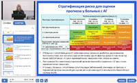 Д.м.н., проф. Журавлёва Л.В.